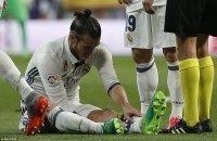 Tương lai của Bale bị đặt dấu hỏi lớn