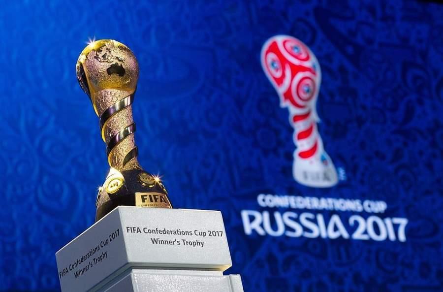 Chiếc Cúp dành cho đội vô địch