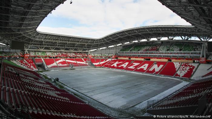 Sân thi đấu ở Kazan