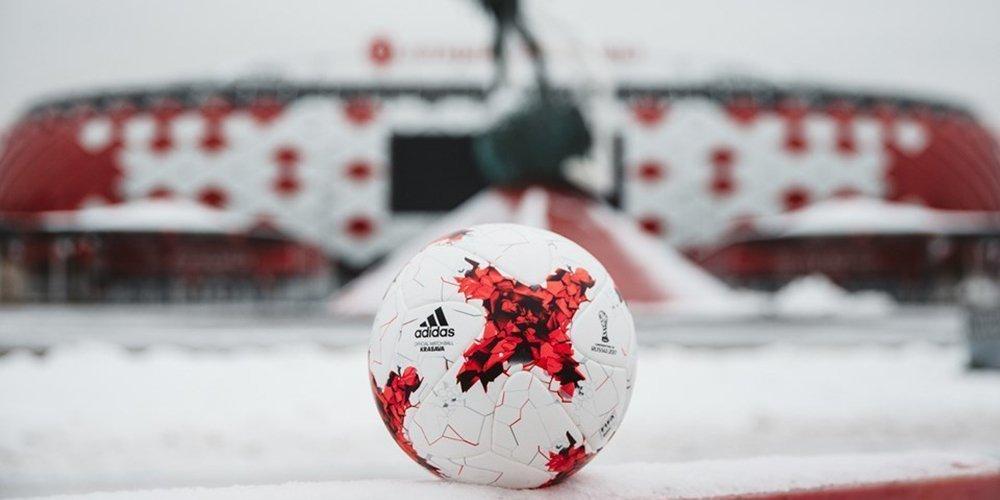 Trái bóng chính thức của giải đấu mang tên Krasava