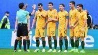 Nhận định Chile vs Australia: 22h ngày 25-6, Giữ ngôi đầu