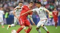 Confederations Cup tiễn chủ nhà Nga