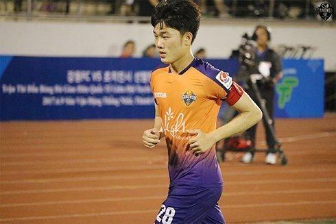 Xuân Trường mới lần đầu được ra sân sau 17 vòng đấu K-League