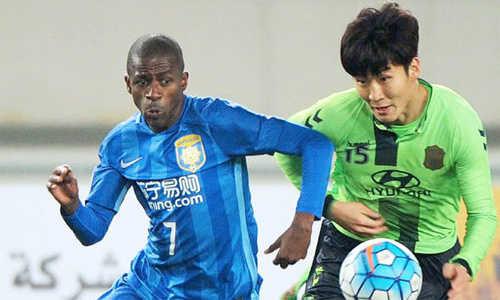 Ramires chuẩn bị gia nhập Inter Milan
