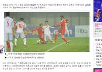 """U23 Việt Nam """"nóng"""" trên các mặt báo Hàn Quốc"""