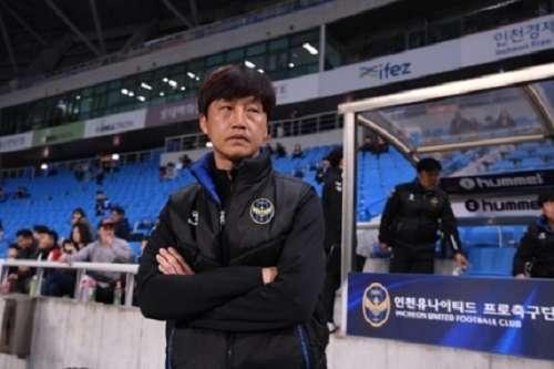 Vị HLV tạm quyền tuyên bố sẽ tìm cách để Công Phượng chơi tốt và hòa nhập với Incheon United