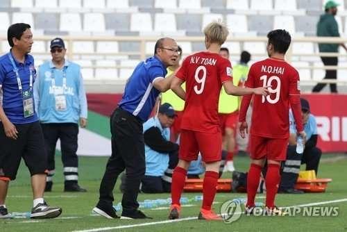 Thầy trò HLV Park Hang Seo gặp chủ nhà Thái Lan ở trận mở màn King's Cup