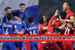 Truyền thông Thái Lan: Việt Nam là số 1 Đông Nam Á!
