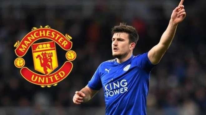 Maguire gia nhập MU với giá 80 triệu bảng