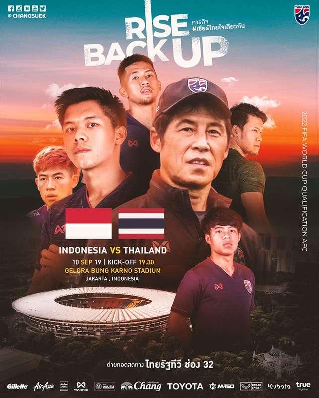 Thái Lan kêu gọi CĐV bớt cay cú sau trận gặp Việt Nam để ủng hộ đội nhà trong trận đấu với Indonesia