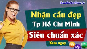 Dự đoán XSHCM 7/12/2019 - Soi cầu dự đoán xổ số Hồ Chí Minh ngày 7 tháng 12 năm 2019